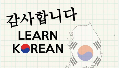Có Nên Học Tiếng Hàn Quốc Không? - Du Học Hàn 2020